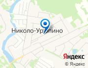Продается дом за 129 500 000 руб.