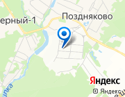 Продается дом за 352 840 400 руб.