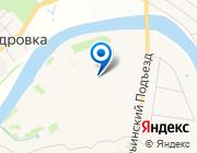 Продается дом за 1 283 056 000 руб.