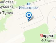 Продается дом за 230 480 401 руб.