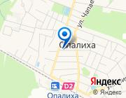 Продается квартира за 2 996 000 руб.