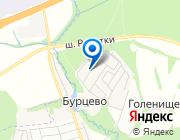 Продается дом за 35 800 000 руб.