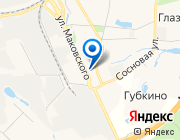 Продается квартира за 3 025 000 руб.