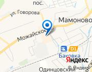 Продается квартира за 10 890 000 руб.