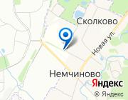 Продается дом за 69 200 000 руб.