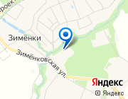 Продается участок за 29 800 000 руб.
