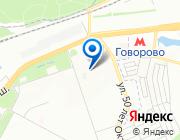 Продается квартира за 9 237 800 руб.
