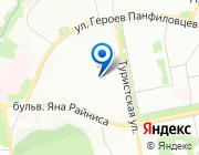 Продается квартира за 5 425 000 руб.