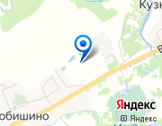 Продается участок за 79 000 000 руб.