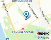 Продается квартира за 6 145 000 руб.