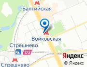 Продается квартира за 8 395 000 руб.
