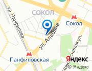 Продается квартира за 249 790 000 руб.
