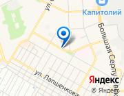 Продается квартира за 3 900 000 руб.