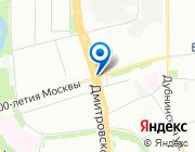 Продается квартира за 9 403 209 руб.