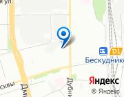 Продается квартира за 4 850 000 руб.
