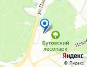Продается квартира за 7 310 237 руб.