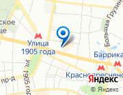 Продается квартира за 25 300 000 руб.