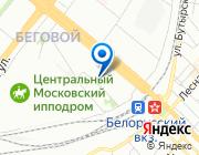 Продается квартира за 31 927 500 руб.