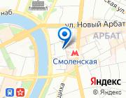 Продается квартира за 67 954 953 руб.