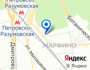 Продается квартира за 9 790 000 руб.