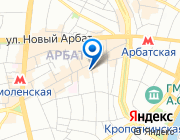Продается квартира за 82 394 577 руб.