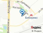 Продается квартира за 10 300 000 руб.