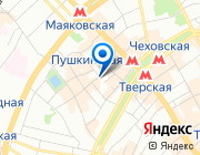 Продается квартира за 143 281 575 руб.