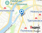 Продается квартира за 123 760 000 руб.