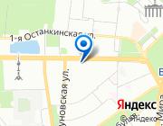 Продается квартира за 13 800 000 руб.
