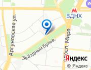 Продается квартира за 7 580 000 руб.