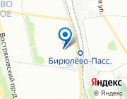 Продается квартира за 6 400 000 руб.