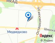 Продается квартира за 8 499 000 руб.