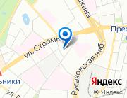 Продается квартира за 14 500 000 руб.