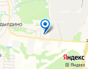 Продается участок за 79 999 920 руб.