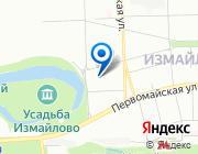 Продается квартира за 20 999 999 руб.