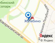 Продается квартира за 10 099 000 руб.
