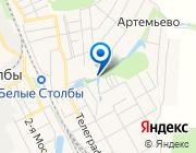Продается участок за 260 000 руб.
