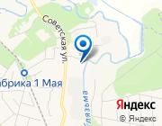 Продается квартира за 4 376 465 руб.