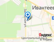 Продается квартира за 2 531 940 руб.