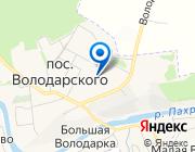 Продается участок за 11 777 840 руб.