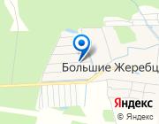 Продается участок за 4 599 999 руб.