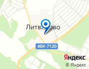 Продается квартира за 2 530 000 руб.