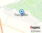 Продается участок за 1 600 000 руб.