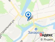 Продается квартира за 4 716 800 руб.
