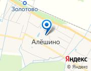 Продается участок за 1 521 000 руб.
