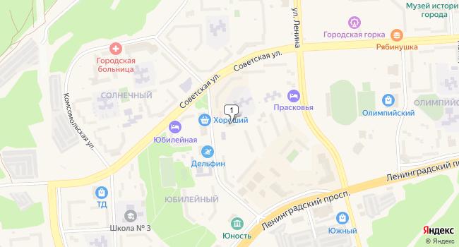 Купить коммерческую недвижимость 248 м<sup>2</sup> в Саянске по адресу Россия, Иркутская область, Саянск, Юбилейный микрорайон, 25