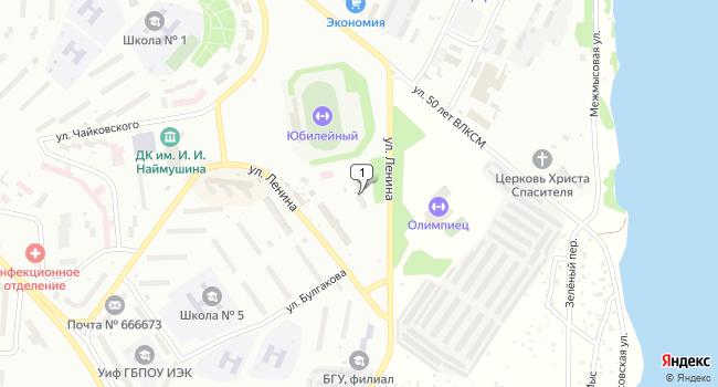 Купить офис 35 м<sup>2</sup> в Усть-Илимске по адресу Россия, Иркутская область, Усть-Илимск, улица Ленина, 3А