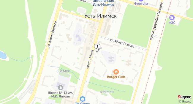 Арендовать офис 68 м<sup>2</sup> в Усть-Илимске по адресу Россия, Иркутская область, Усть-Илимск, проспект Мира, 47