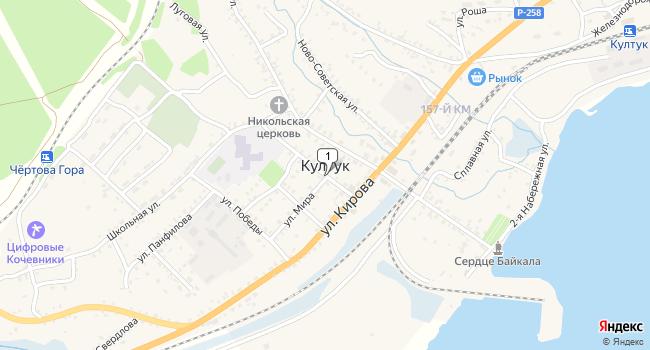 Купить коммерческую недвижимость 648 м<sup>2</sup> в Слюдянке по адресу Россия, Иркутская область, Слюдянский район, поселок городского типа Култук