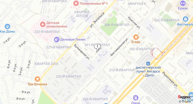 Арендовать торговую площадь 20 м<sup>2</sup> в Ангарске по адресу Россия, Иркутская область, Ангарск, Фестивальная улица, 2А